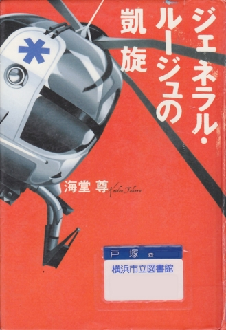 f:id:uenoshuichi:20150206202543j:image