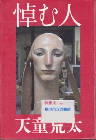 f:id:uenoshuichi:20150306091826j:image