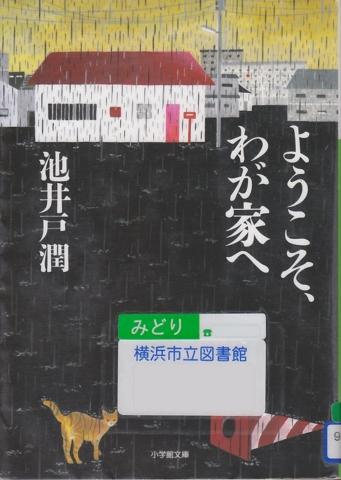 f:id:uenoshuichi:20150309090337j:image