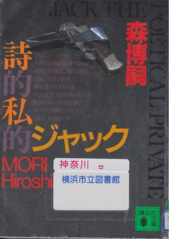 f:id:uenoshuichi:20150325195821j:image
