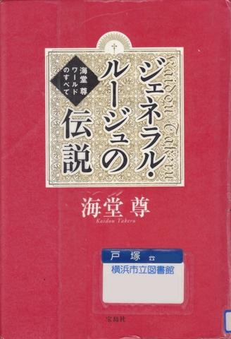 f:id:uenoshuichi:20150415200256j:image
