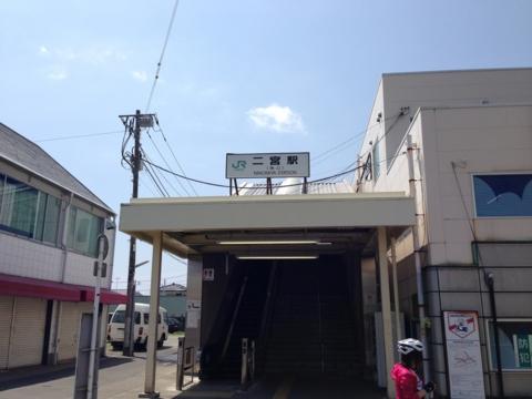 神奈川県・二宮駅