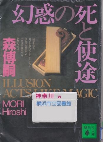 f:id:uenoshuichi:20150501104753j:image