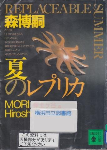 f:id:uenoshuichi:20150505190055j:image