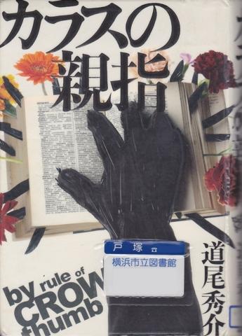 f:id:uenoshuichi:20150511163737j:image