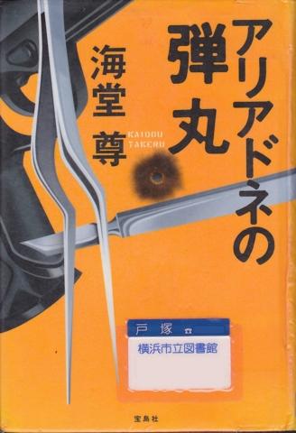f:id:uenoshuichi:20150516180251j:image