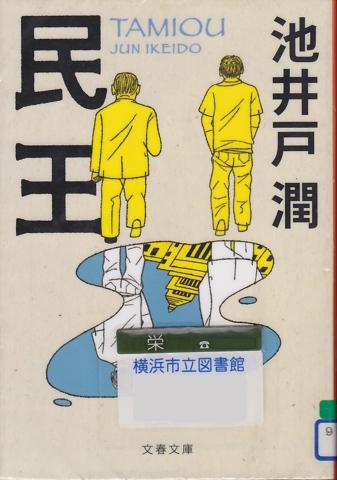 f:id:uenoshuichi:20150526213055j:image