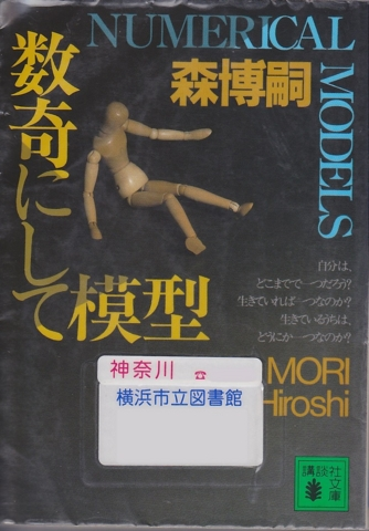 f:id:uenoshuichi:20150615190058j:image