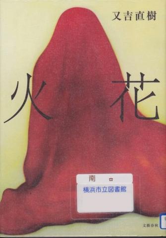 f:id:uenoshuichi:20150617222337j:image