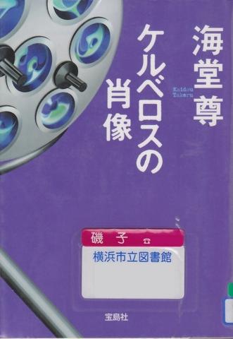 f:id:uenoshuichi:20150703193615j:image