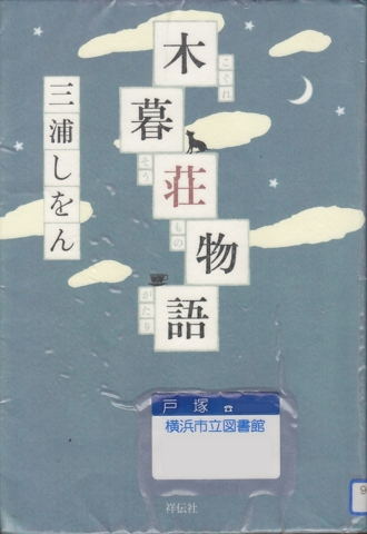 f:id:uenoshuichi:20150722183615j:image