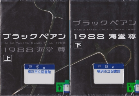 f:id:uenoshuichi:20150727103728j:image