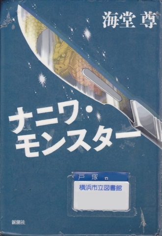 f:id:uenoshuichi:20150817154515j:image