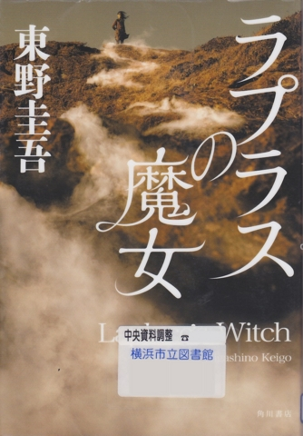 f:id:uenoshuichi:20150911112309j:image