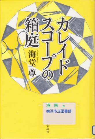 f:id:uenoshuichi:20151120140526j:image