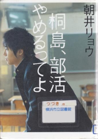 f:id:uenoshuichi:20151220200746j:image