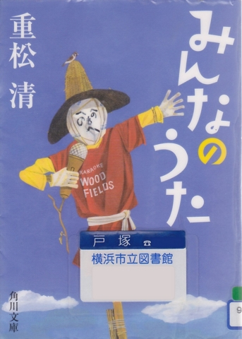 f:id:uenoshuichi:20151227135359j:image