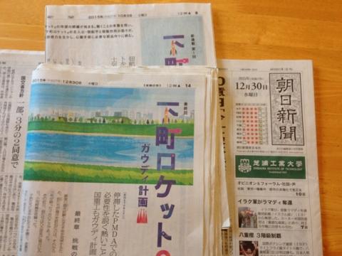 f:id:uenoshuichi:20151230074351j:image