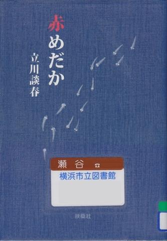 f:id:uenoshuichi:20160205211428j:image