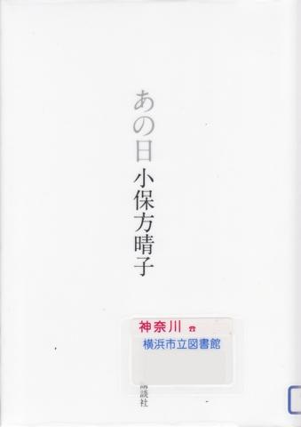 f:id:uenoshuichi:20160301130442j:image