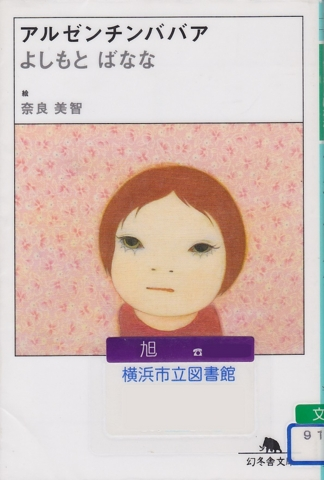 f:id:uenoshuichi:20160328193529j:image