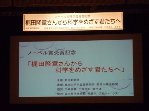 f:id:uenoshuichi:20160329133546j:image
