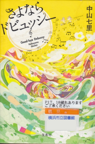 f:id:uenoshuichi:20160402195321j:image