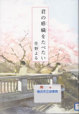 f:id:uenoshuichi:20160503205939j:image