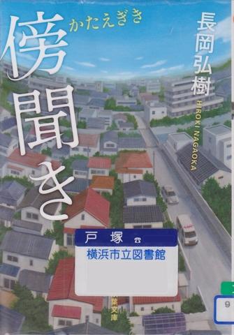 f:id:uenoshuichi:20160618213208j:image