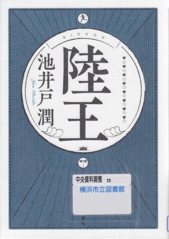 f:id:uenoshuichi:20161026200029j:image