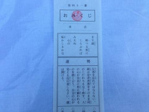 f:id:uenoshuichi:20170101074301j:image