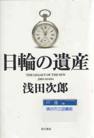 f:id:uenoshuichi:20170108092131j:image