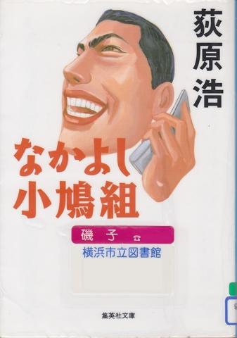 f:id:uenoshuichi:20170117195614j:image