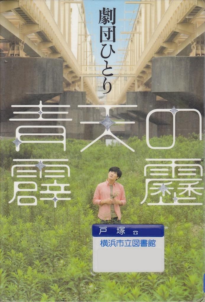 f:id:uenoshuichi:20170428191220j:plain:w300