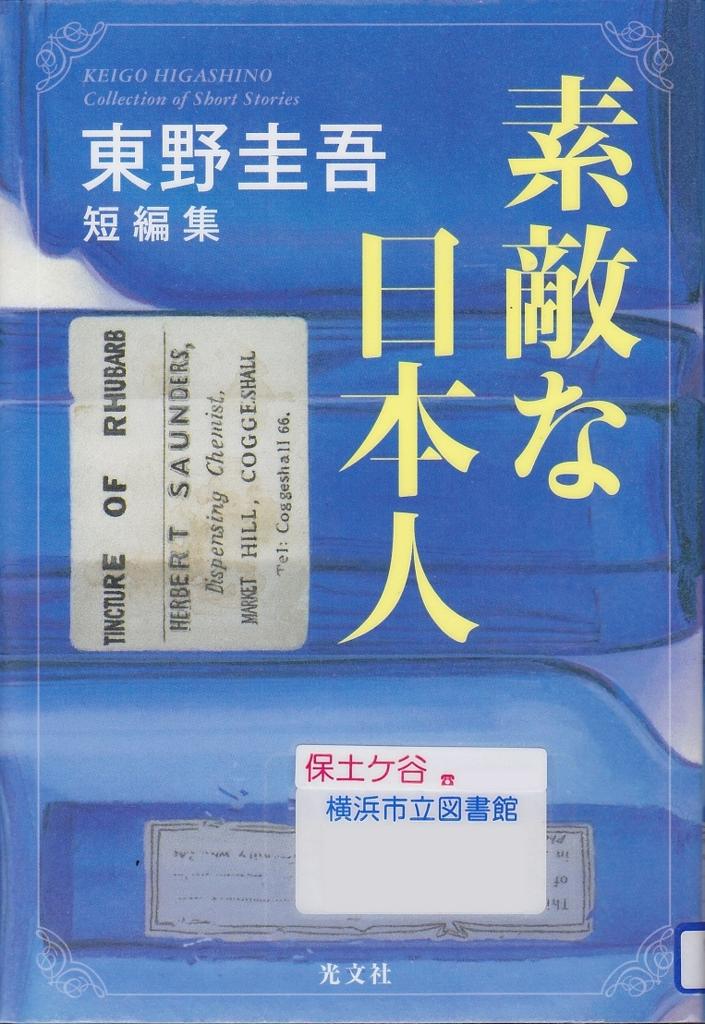 f:id:uenoshuichi:20170508200543j:plain:w300