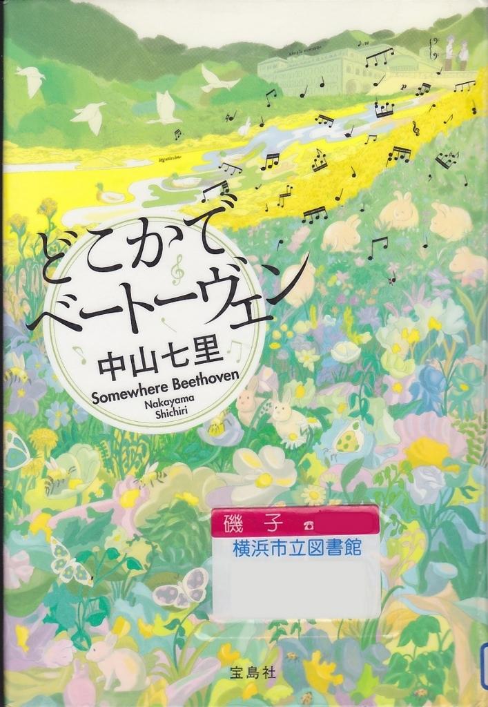 f:id:uenoshuichi:20170727194716j:plain:w300