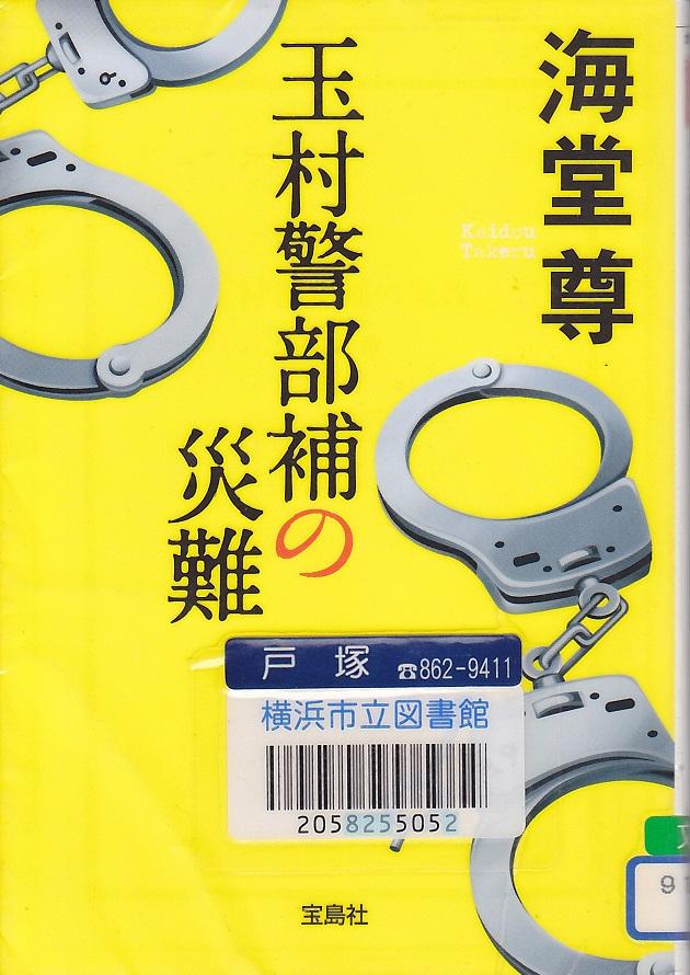f:id:uenoshuichi:20171003132434j:plain:w300