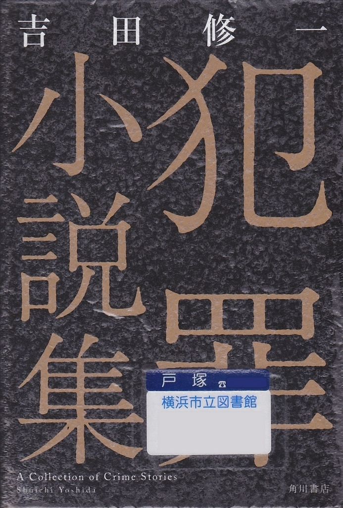 f:id:uenoshuichi:20171104212730j:plain:w300