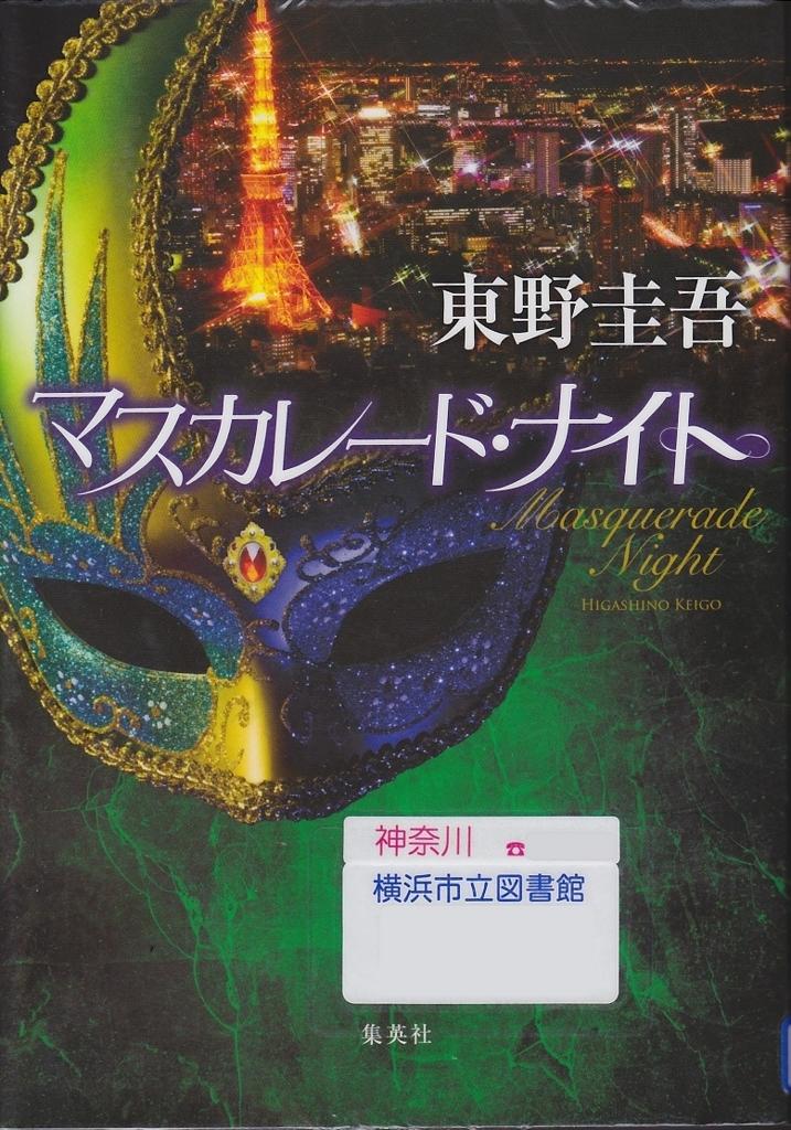 f:id:uenoshuichi:20171118135409j:plain:w300