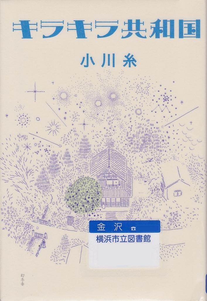 f:id:uenoshuichi:20180118150422j:plain:w300