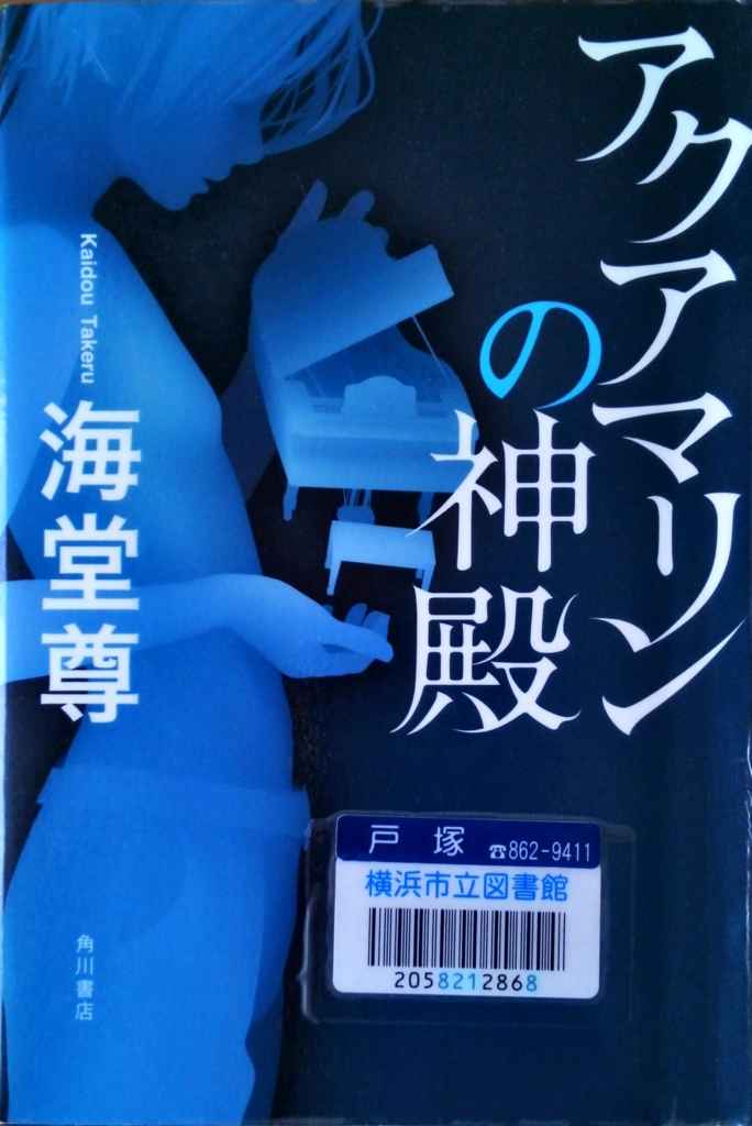 f:id:uenoshuichi:20180601152725j:plain:w400