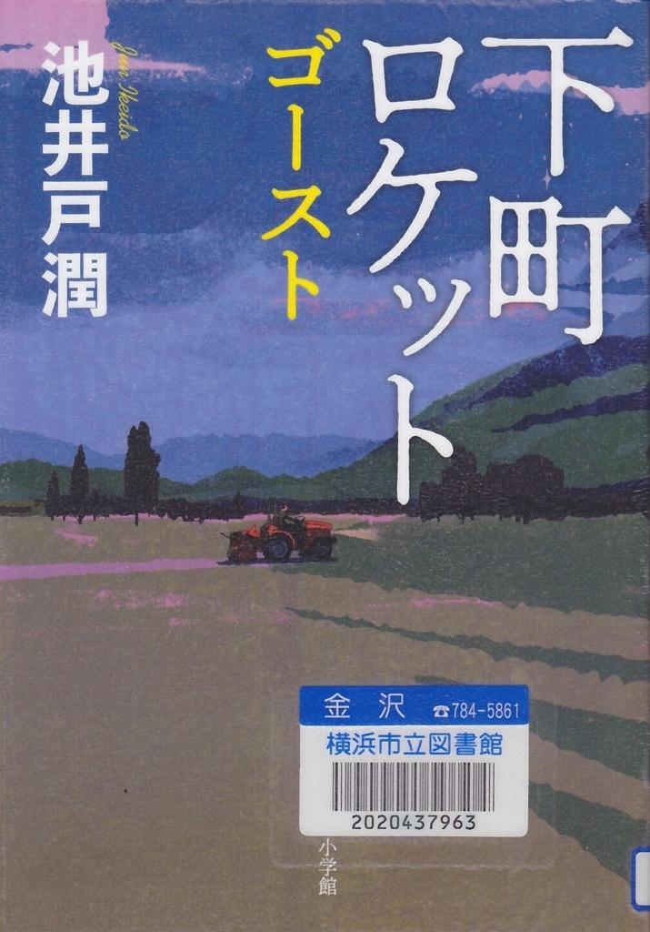 f:id:uenoshuichi:20180817152742j:plain:w400