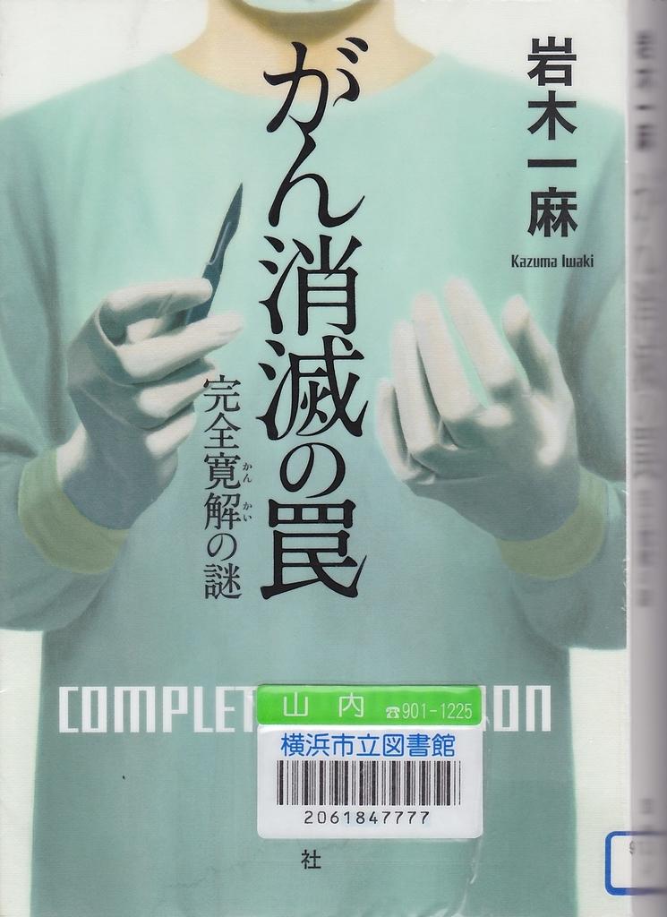 f:id:uenoshuichi:20180922154314j:plain:w400