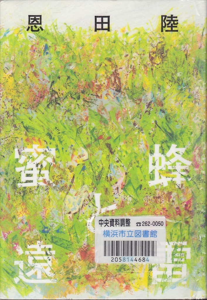 f:id:uenoshuichi:20181009212915j:plain:w400