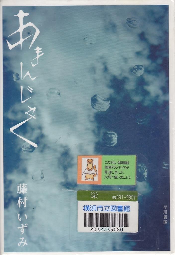 f:id:uenoshuichi:20181221150319j:plain:w400