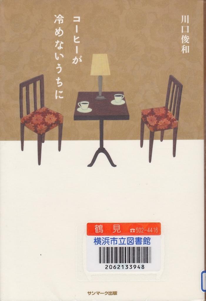 f:id:uenoshuichi:20190115143204j:plain:w400