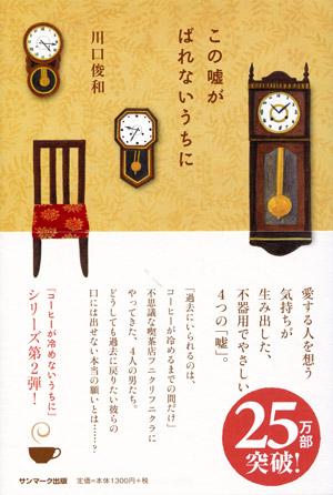 f:id:uenoshuichi:20190122200544j:plain
