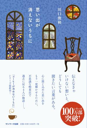 f:id:uenoshuichi:20190124194330j:plain