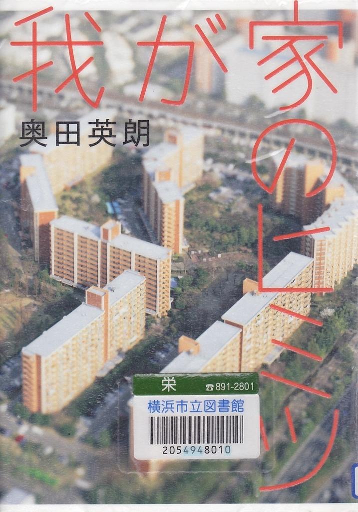 f:id:uenoshuichi:20190224153618j:plain:w400