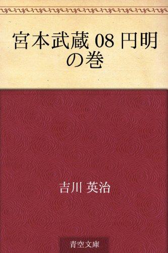 f:id:uenoshuichi:20190419130720j:plain